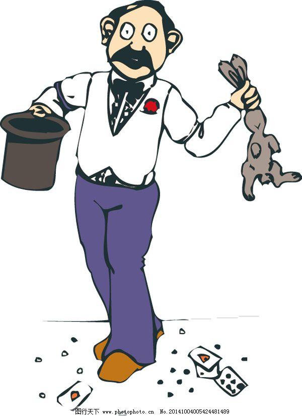 魔术表演 魔术表演免费下载 矢量人物 兔子 演员 卡通演员 矢量图图片