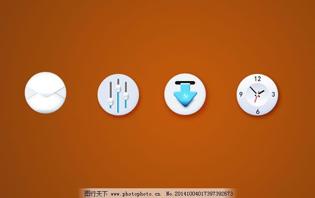 圆形图标免费下载 标识 图标 圆形 圆形 图标 标识 手机app素材 app