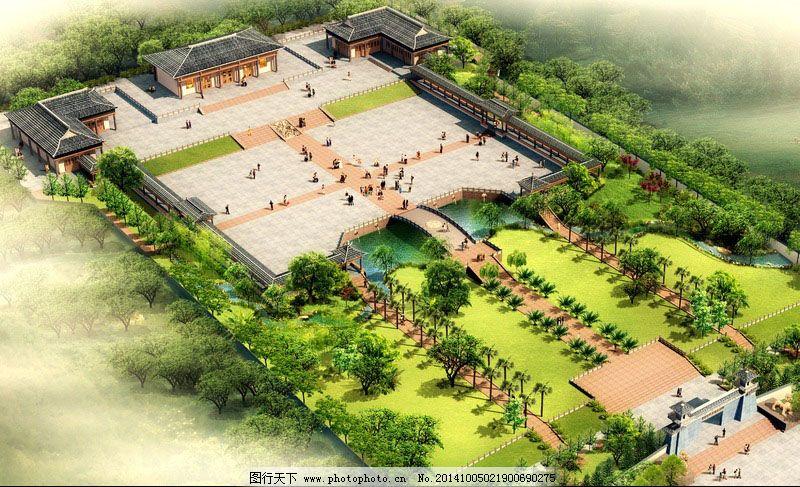 中式四合院古建筑3d模型效果图