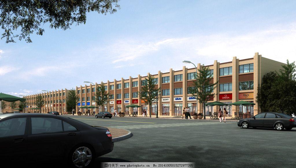 三层沿街楼 三层沿街楼免费下载 效果图 商业房 原创设计 原创装饰