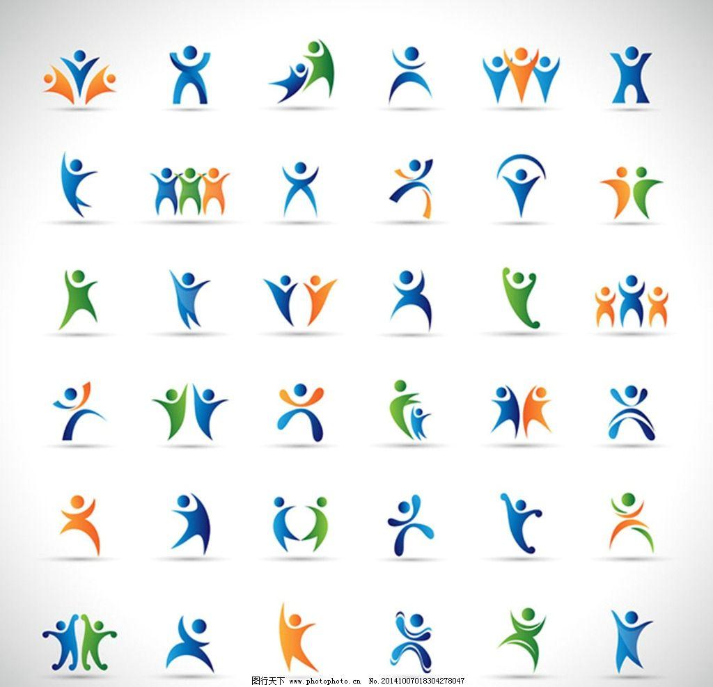 健身素材 健身logo 健身人物 矢量健身小人 健身卡通 素材 设计 动漫