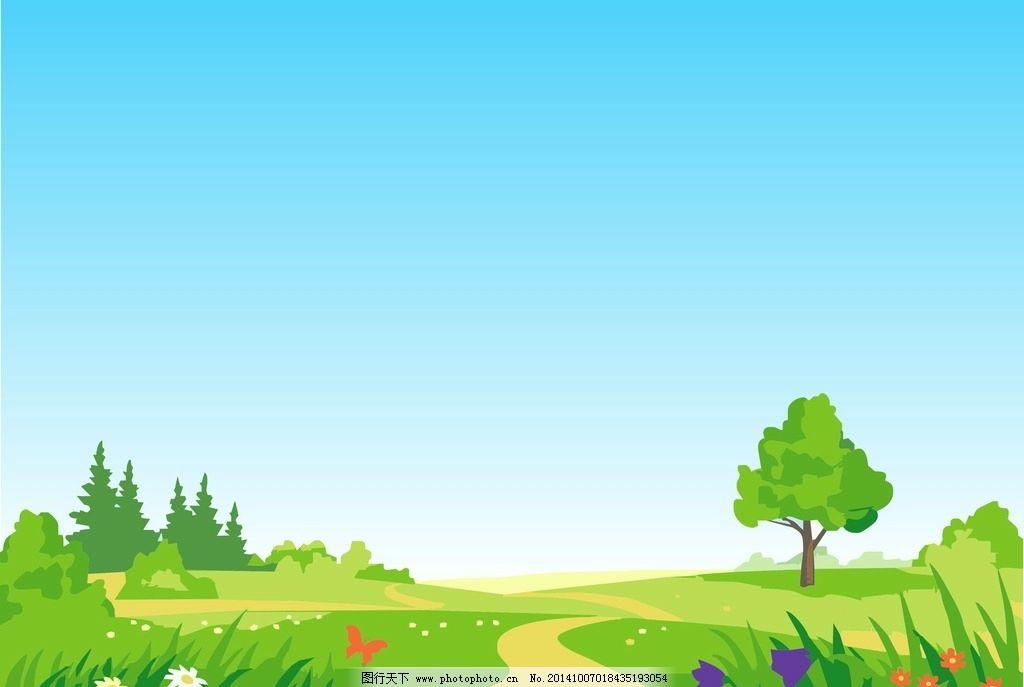 蓝天草地图片大全-最漂亮的蓝天绿地图片/草地蓝天白云图片/蓝天草地