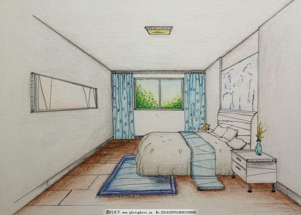 家装手绘图片
