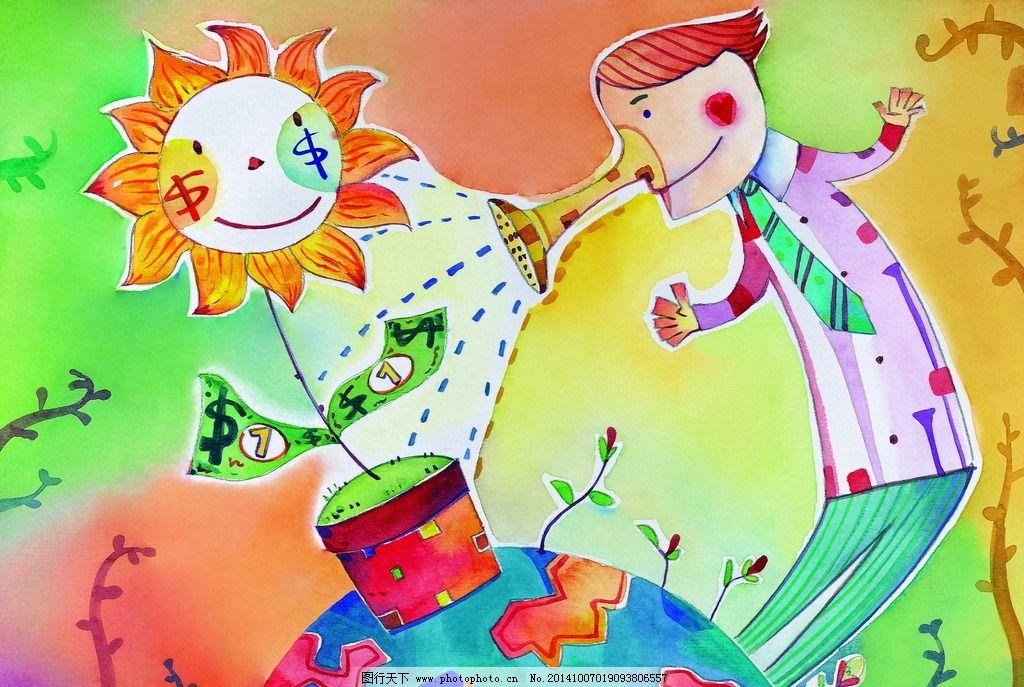 卡通人物向日葵插画图片