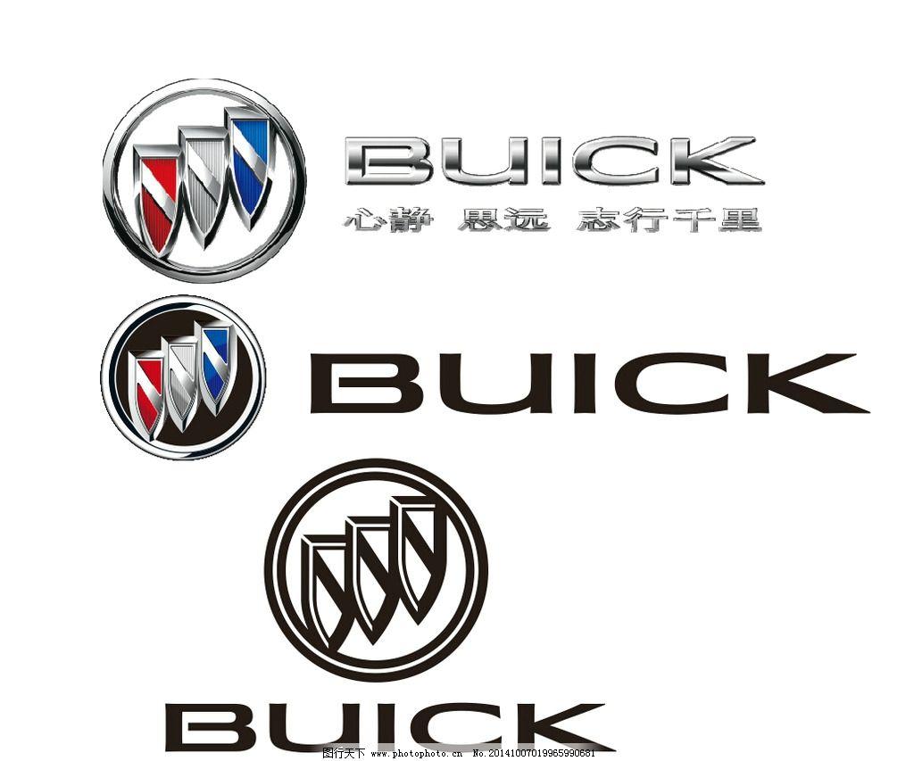 别克 汽车标志 别克logo 别克汽车 别克标志 设计 标志图标 企业logo