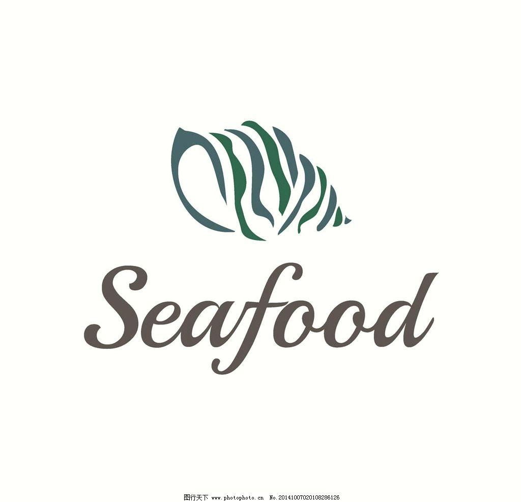 海产品商标 水产图标 水产商标 海鲜商标 小图标 小标志 图标 logo 标图片