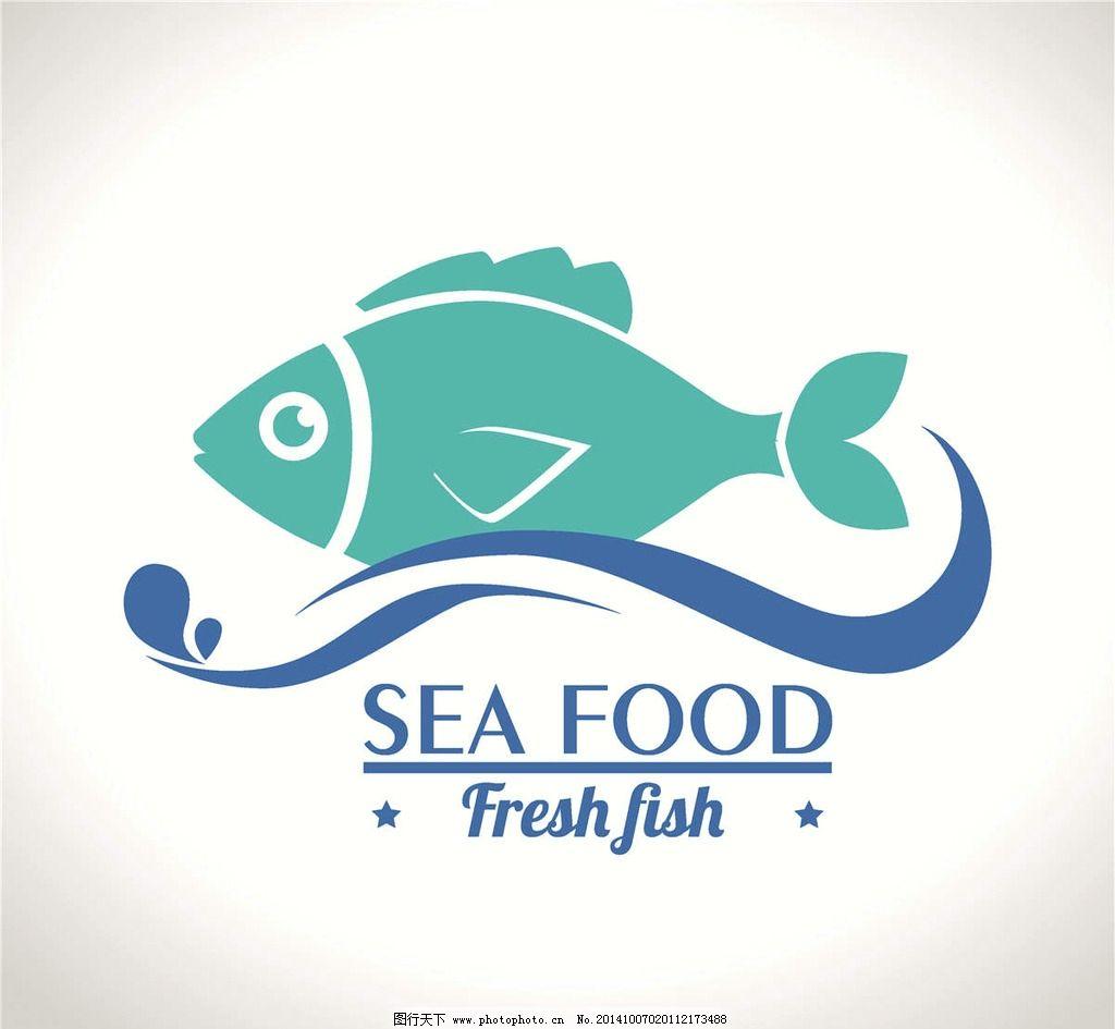 海产品商标 水产图标 水产商标 海鲜商标 小图标 小标志 图标 logo图片