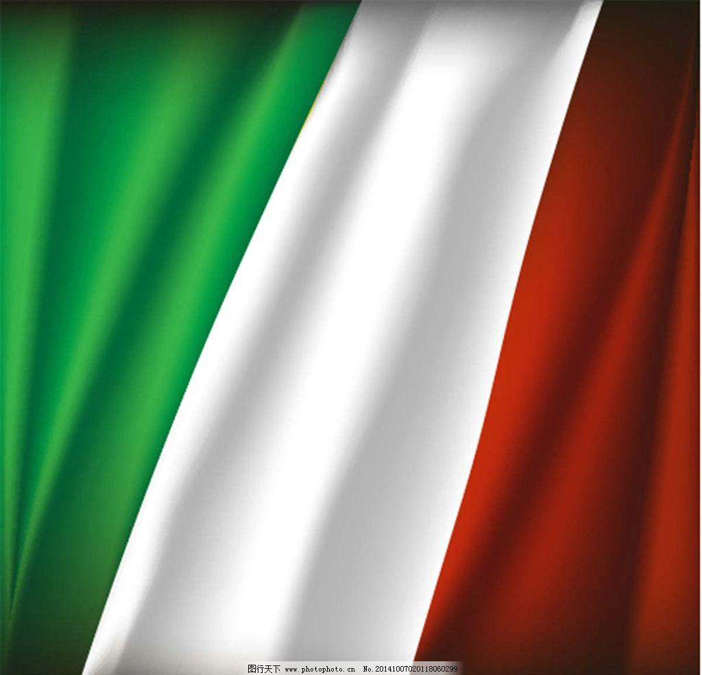 意大利国旗 意大利 意大利图标 意大利标志 意大利文化 意大利风情