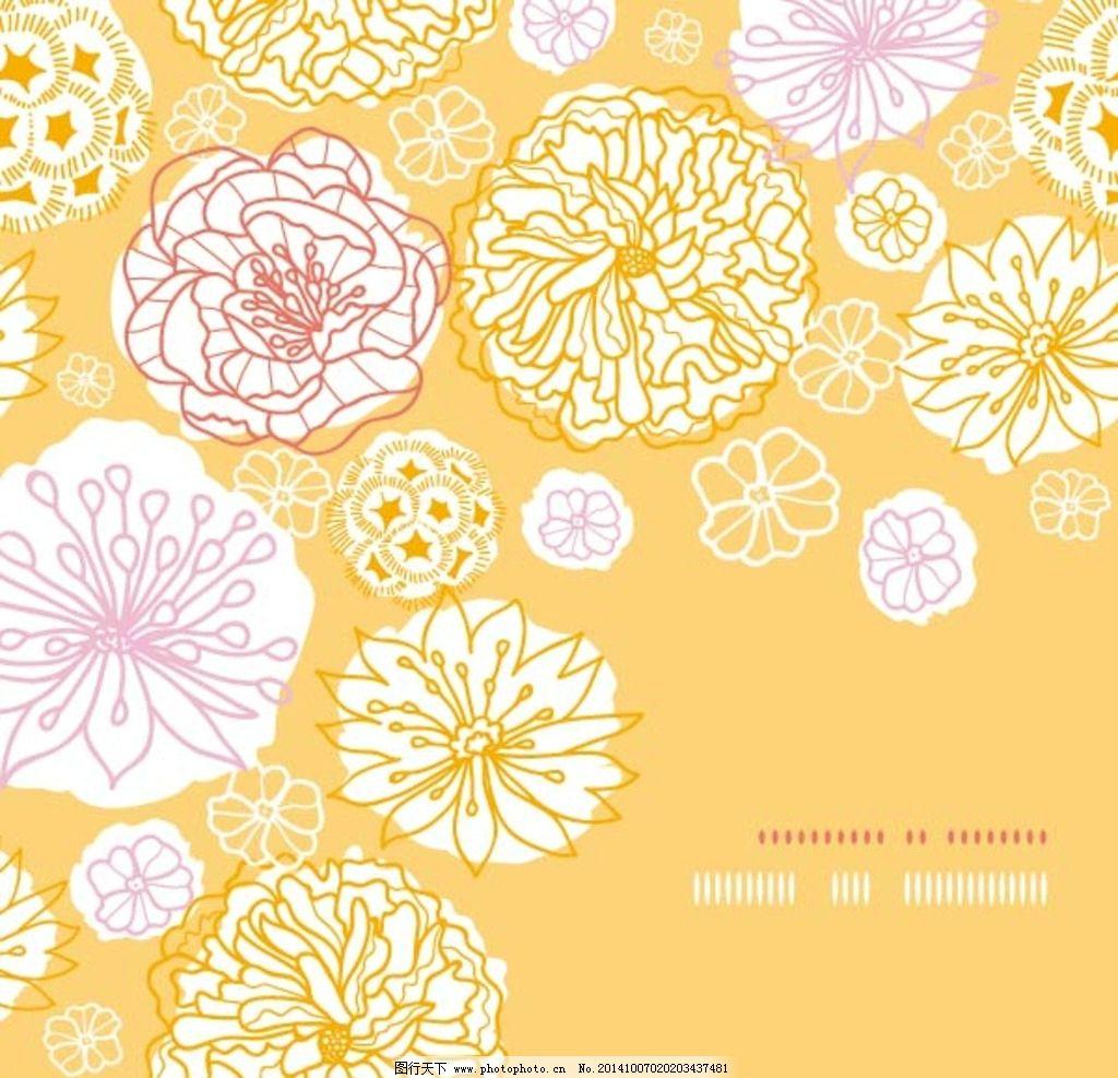 手绘花卉图片_背景底纹_底纹边框_图行天下图库