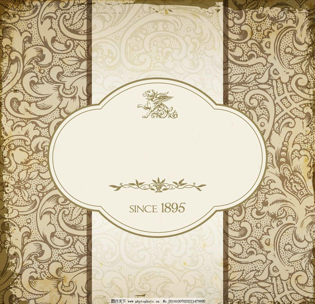 花纹背景 花纹图案 文本框 欧式花纹 花纹边框 装饰花纹 手绘花纹