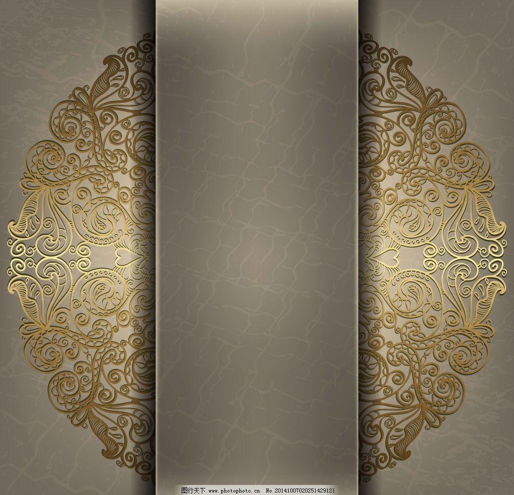 花纹背景 花纹图案 欧式花纹 花纹边框 金色花纹 装饰花纹 古典花纹