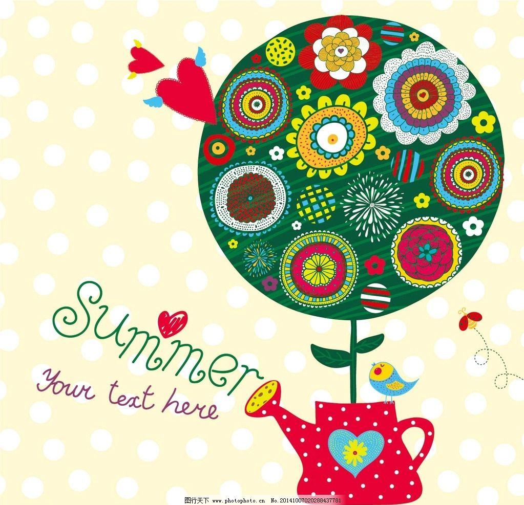 水壶 手绘花卉 手绘花朵 手绘鲜花 鲜花背景 花卉插画 布纹 鲜花花纹