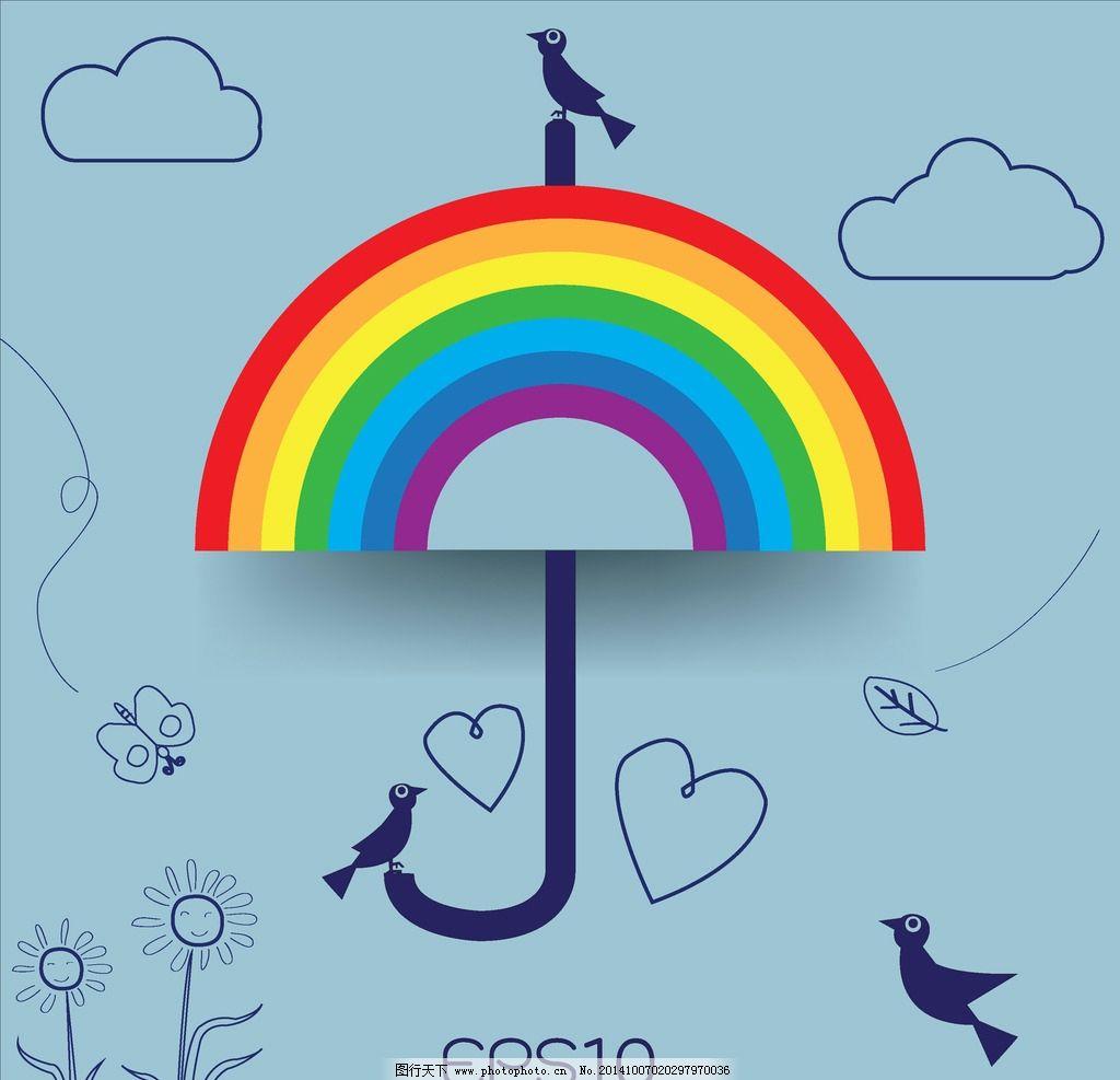 彩虹 手绘 七彩 伞 小鸟 矢量 底纹边框 背景底纹