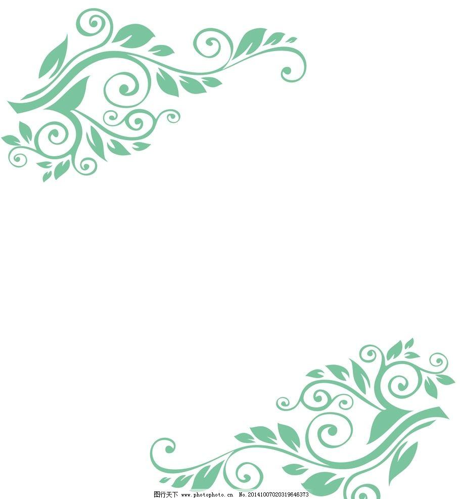 时尚欧式花纹 手绘 手绘花纹