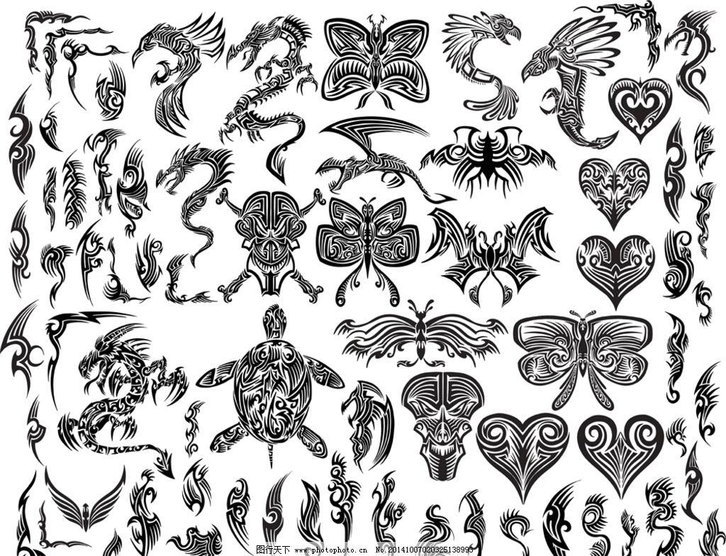 纹身 手绘 图腾 花纹 纹样 花边 翅膀 龙纹 纹身图案 设计 底纹边框