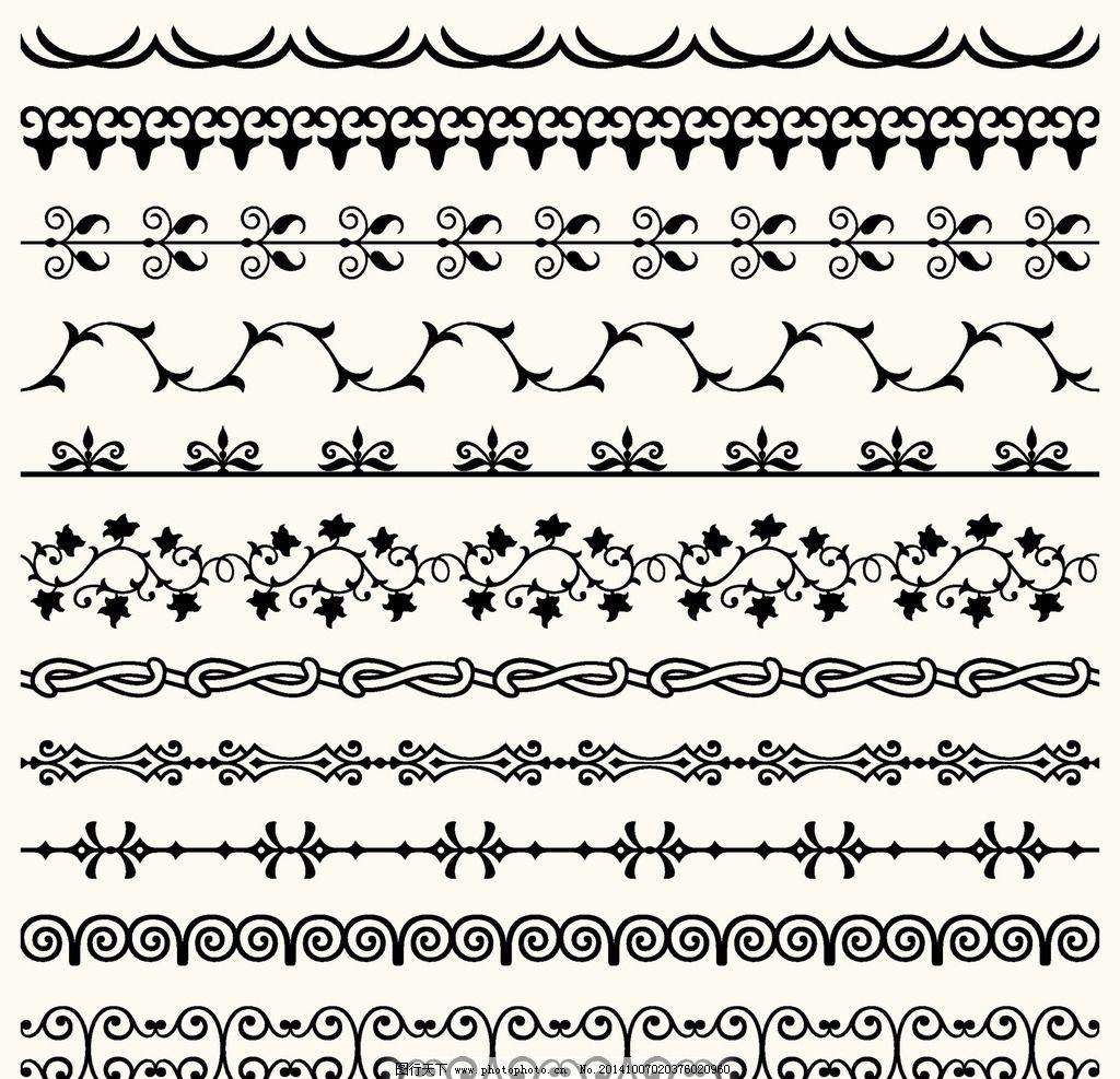 花边 花纹 边框 花纹分割线 装饰花纹 花纹背景 古典花纹 复古 植物