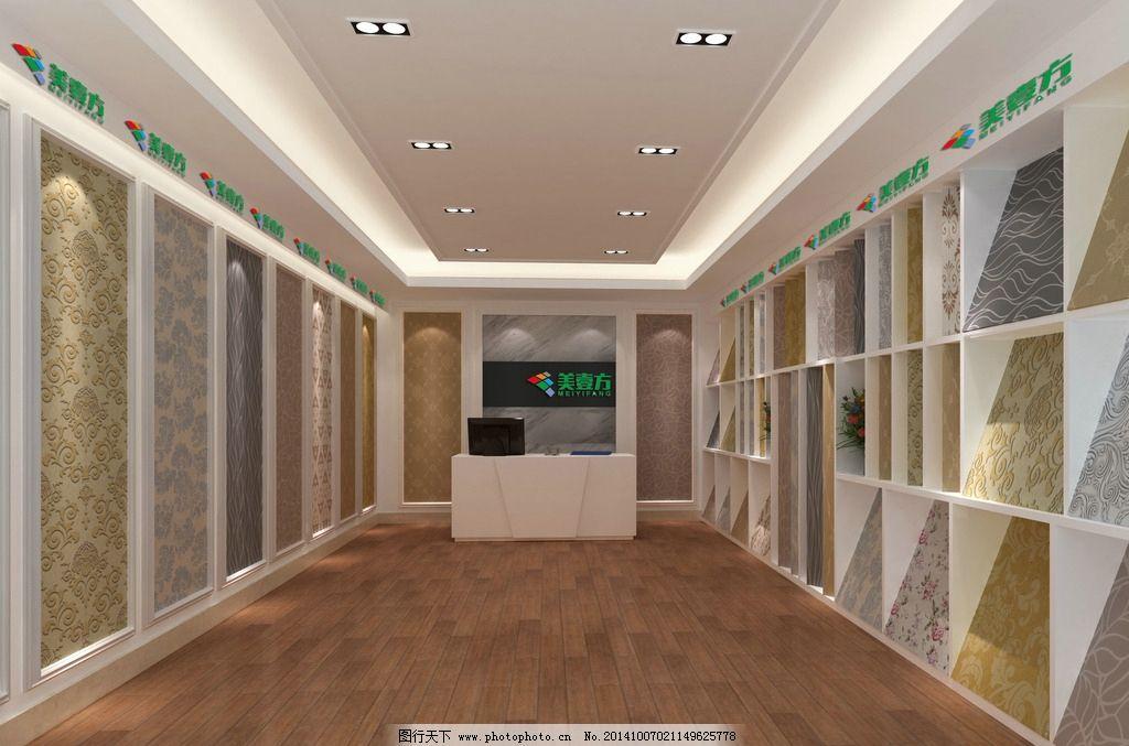 壁纸 店面 logo 前台 吊顶 设计 3d设计 3d设计 72dpi jpg
