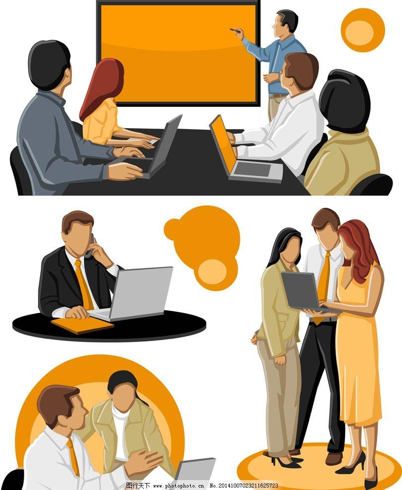 商务人物 白领 卡通 职业女性 培训 漫画 团队合作 商业插图 职业人物