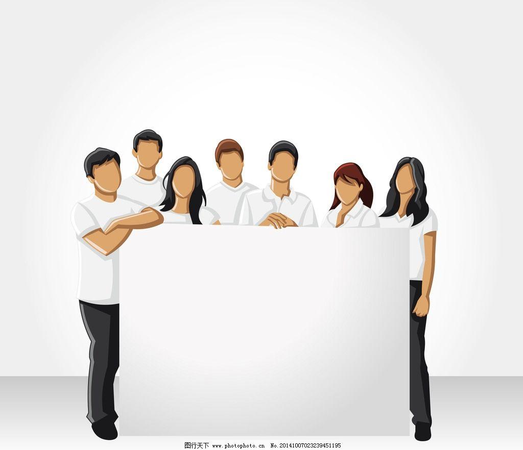 商务人物 白领 卡通 职业女性 漫画 手绘人物 团队合作 商业插图 职业