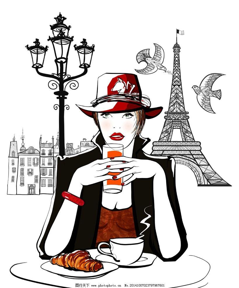手绘少女 女孩 女人 巴黎铁塔 喝咖啡 时尚美女 卡通女生 简笔画插图