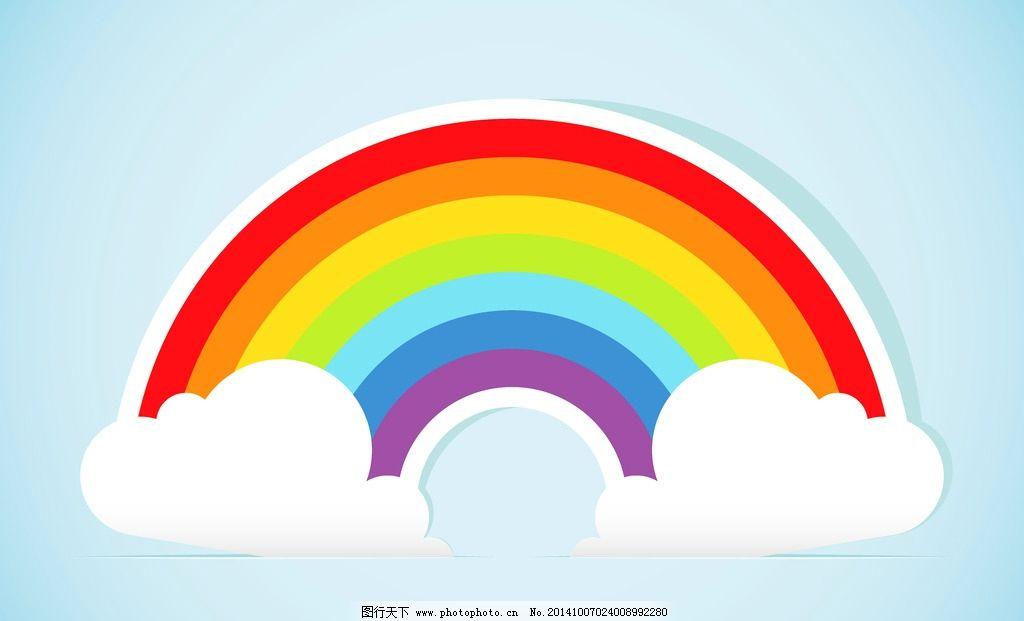 彩虹 手绘 七彩 白云 天空 矢量 eps 设计 自然景观 自然风光 eps