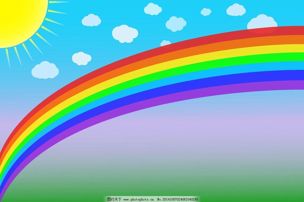 彩虹 手绘 七彩 蓝天 白云 天空 矢量
