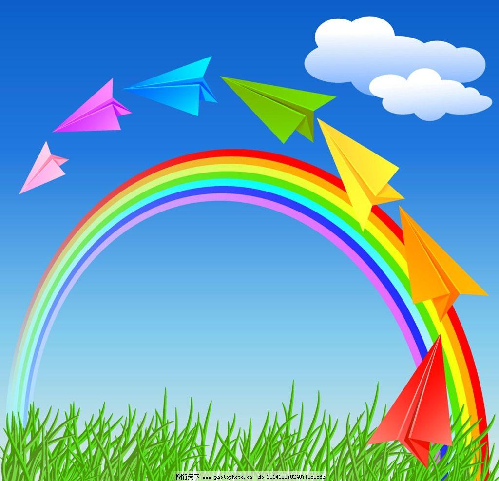 天空中的彩虹矢量图