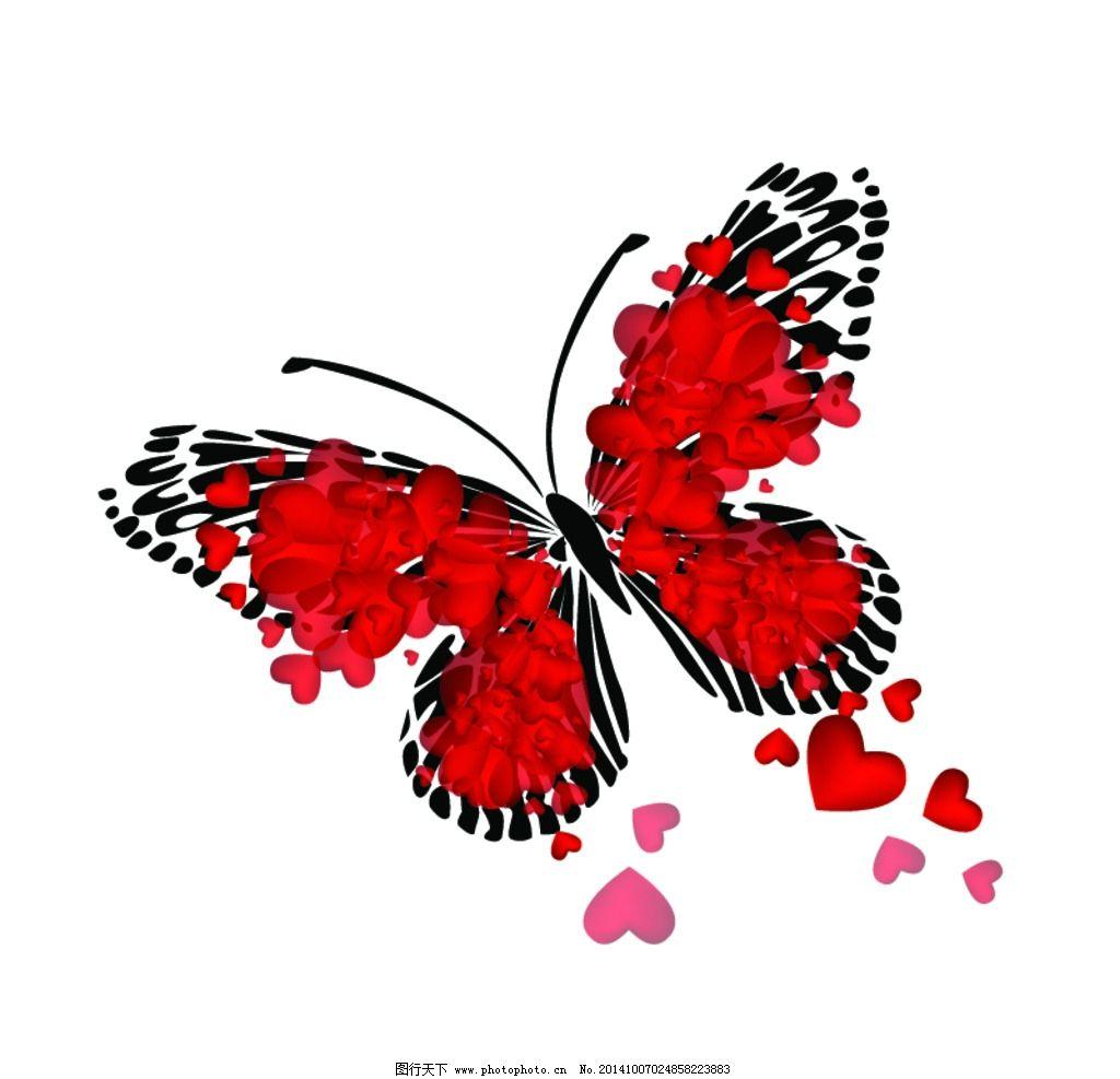 蝴蝶 蝴蝶剪影 红色蝴蝶 红心 爱心 心形 手绘 昆虫 翅膀 蝴蝶图案