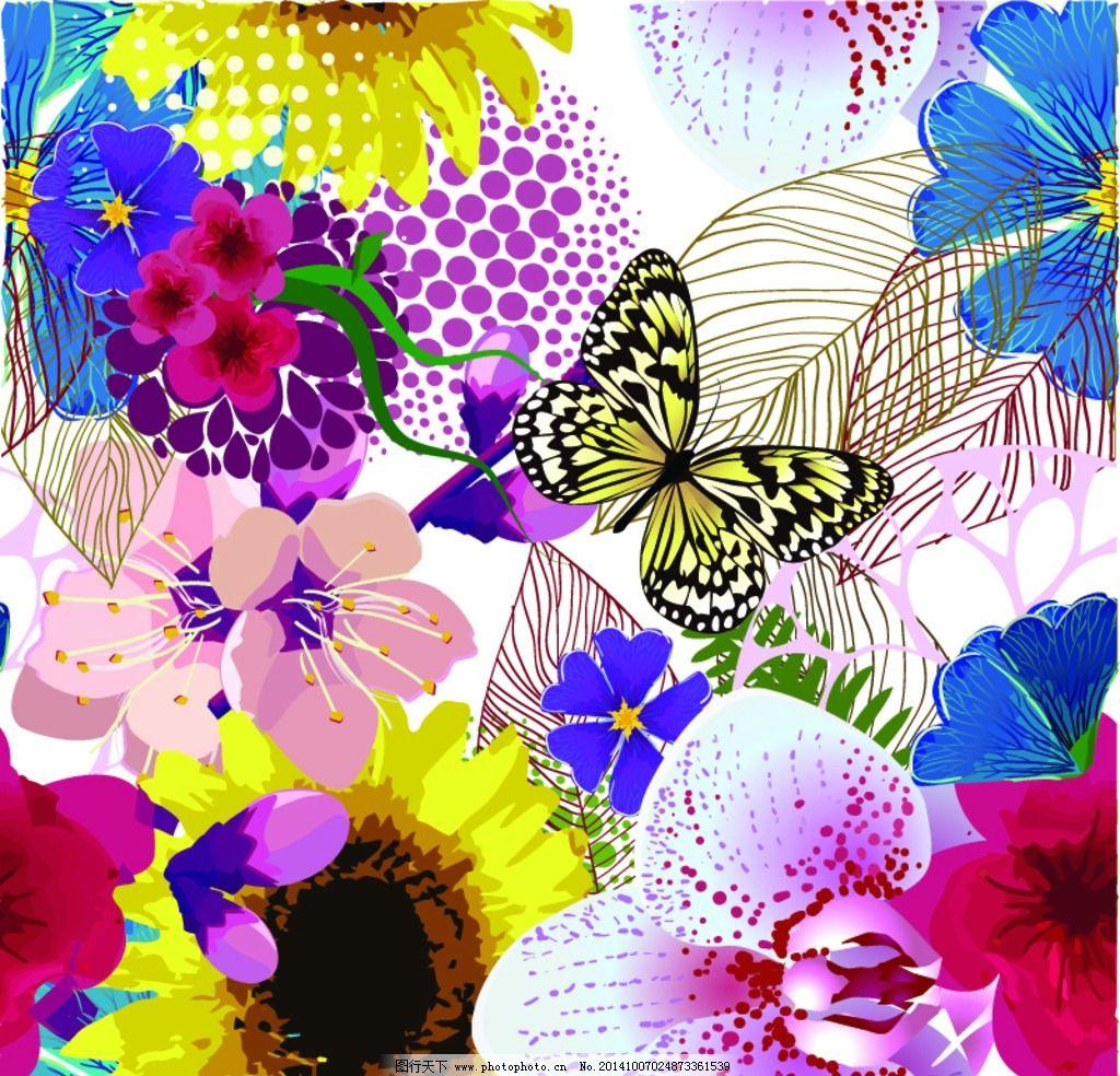 蝴蝶 蝴蝶剪影 彩色蝴蝶 花卉 鲜花 手绘 翅膀 蝴蝶图案 矢量