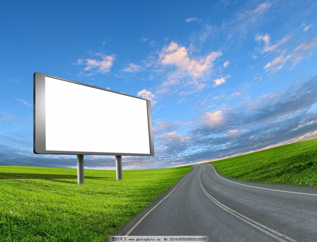 户外广告牌图片_效果图_环境设计_图行天下图库