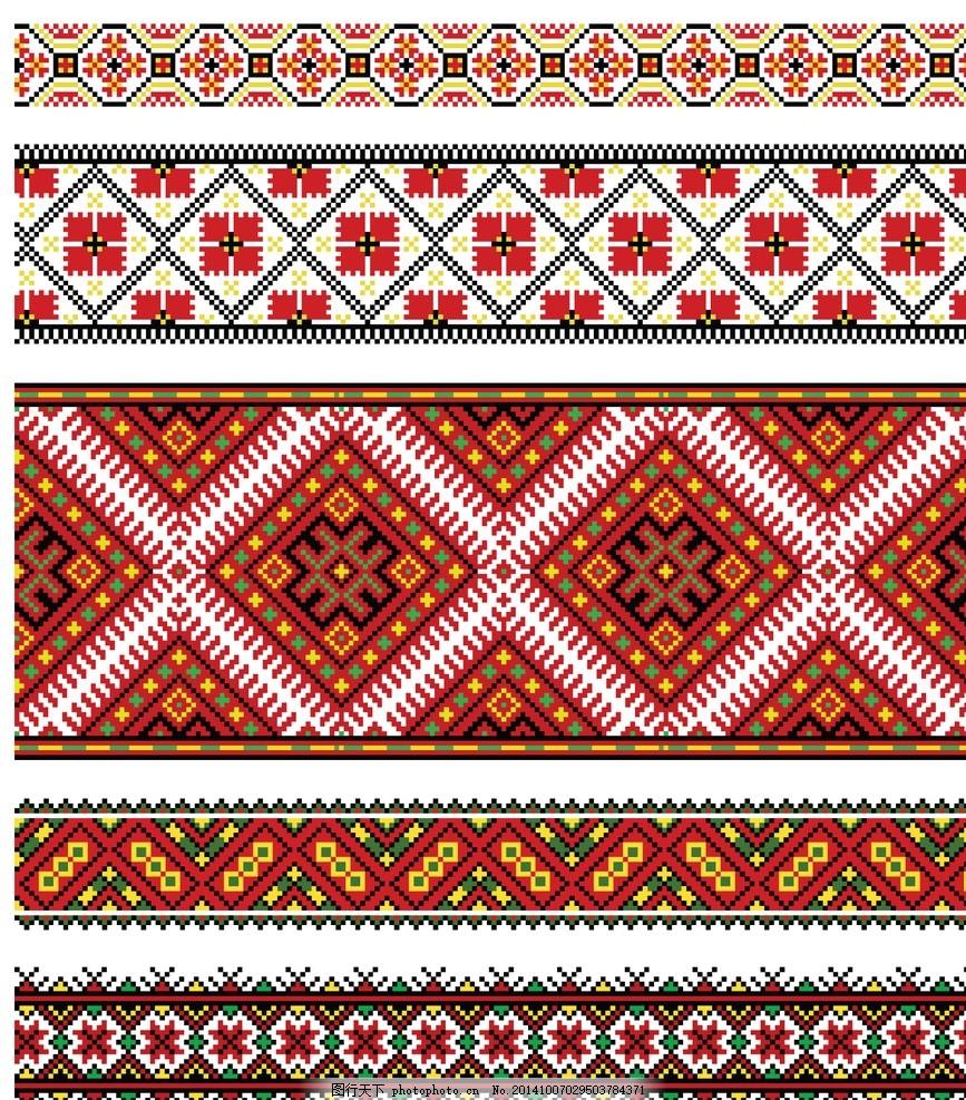 精美民族服饰图案 民族服饰图案 花边 敦煌花纹 花边背景 花朵边框