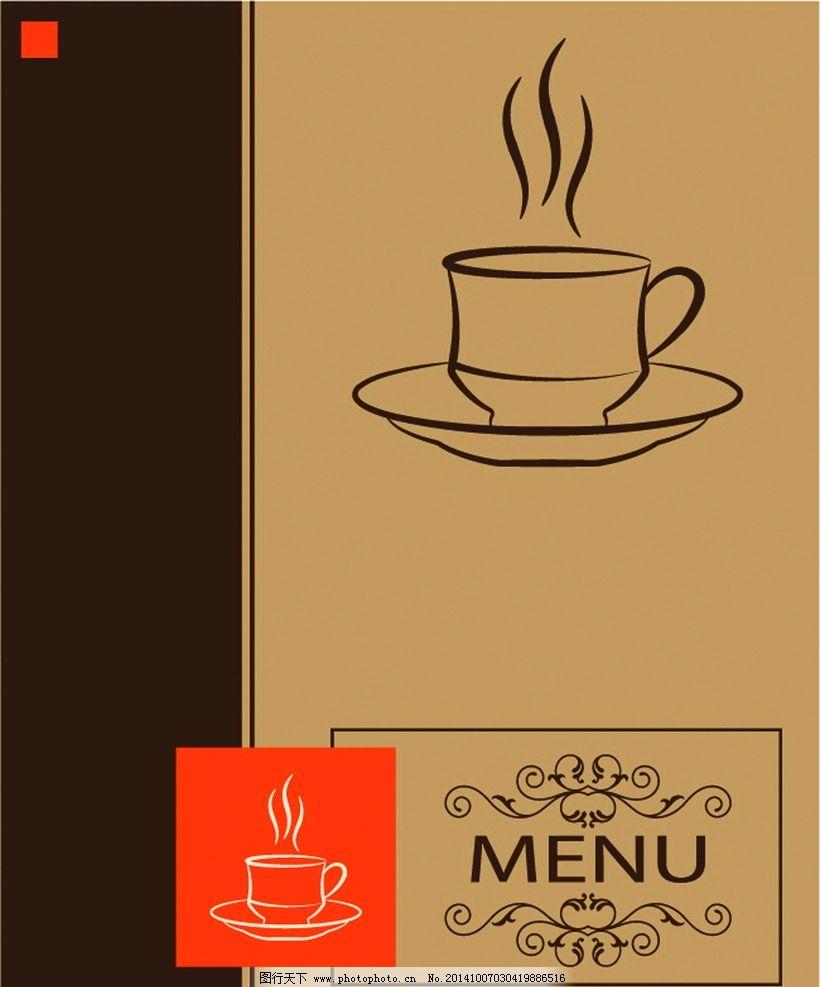 菜单 菜谱 餐饮 咖啡 手绘 menu 西餐厅 饭店菜单 设计 广告设计 菜单