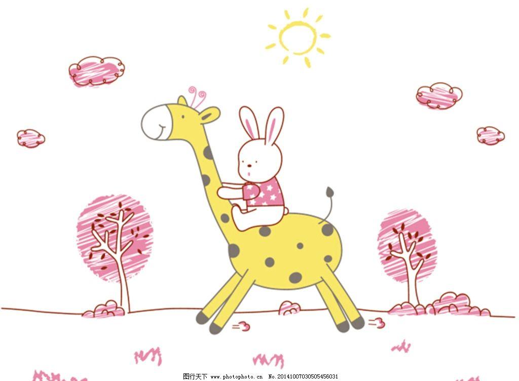 小兔和长颈鹿 矢量 卡通 树 动漫动画 其他图片