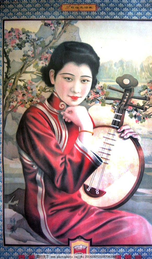 广告画 传统广告 民国广告 手绘广告 中国画 传统画 工笔画 插画 白描