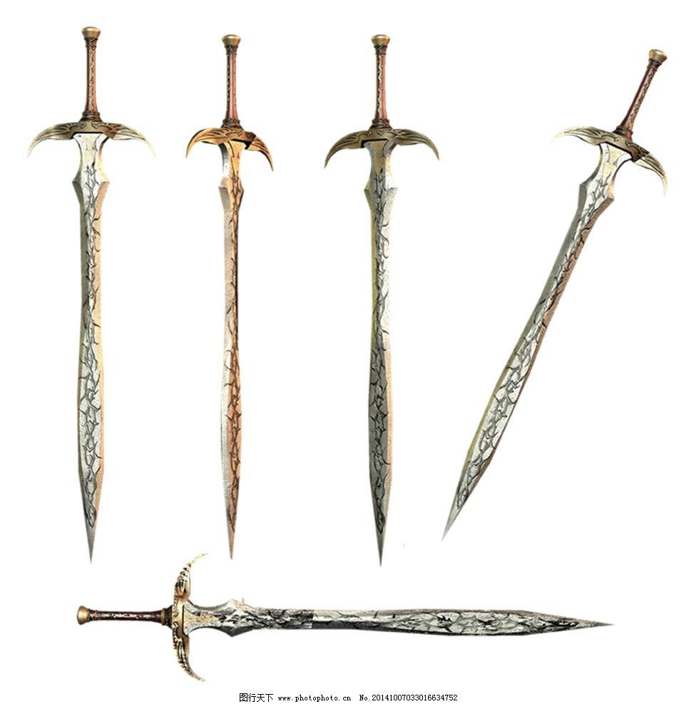 兵器素材 冷兵器 古代兵器 骑士剑 剑素材