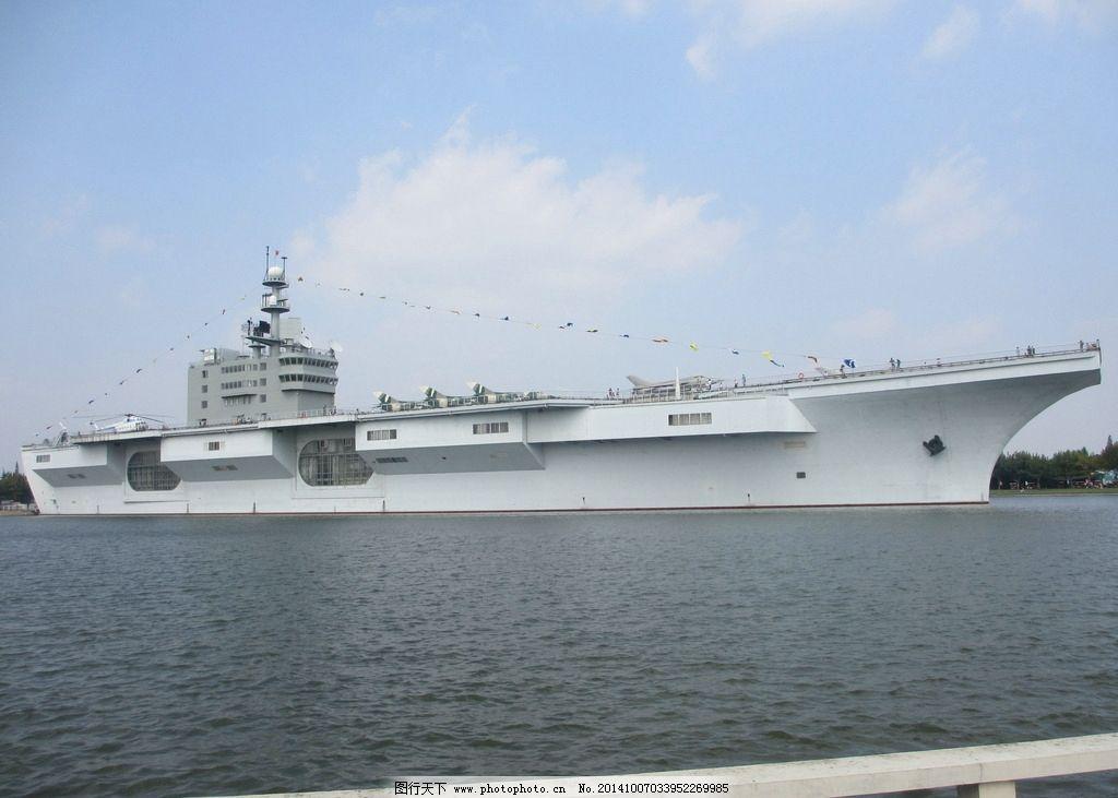 东方绿舟景区 上海 仿真航母 战机 航空母舰 飞机 火箭 旅游景区 摄影
