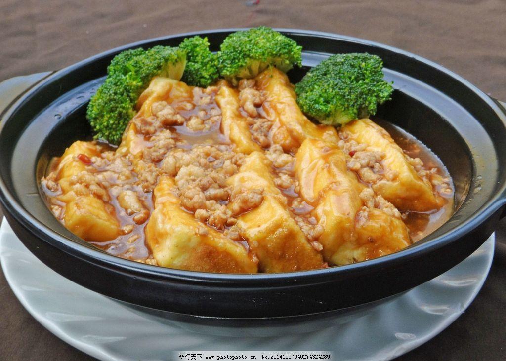 金柱太子豆腐煲美食