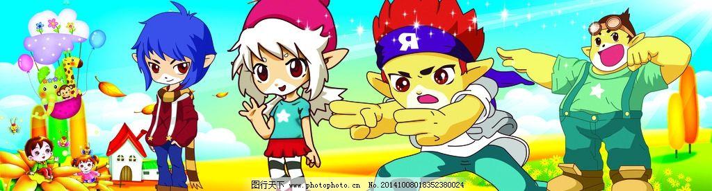 卡通 可爱 动画片人物 洛克王国 设计      30dpi     卡通 设计 动漫