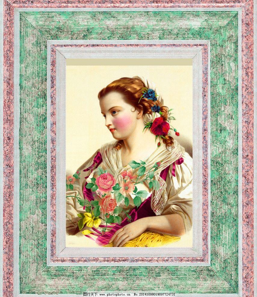 油画 相框 抱花的女人 花 复古 欧式油画 欧洲油画 油画 设计 文化