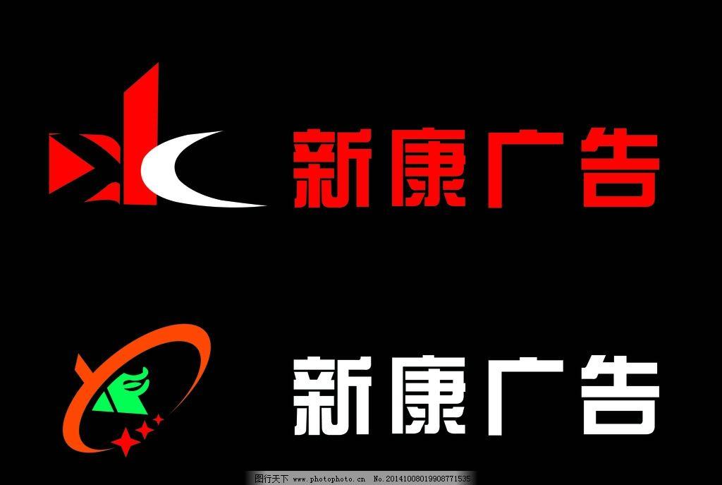 logo 标识 标志 设计 图标 1024_687