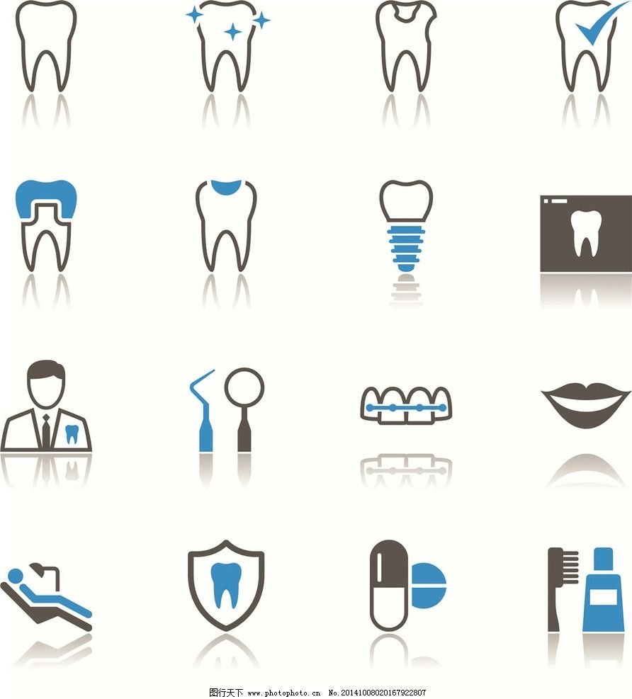 牙科logo-口腔