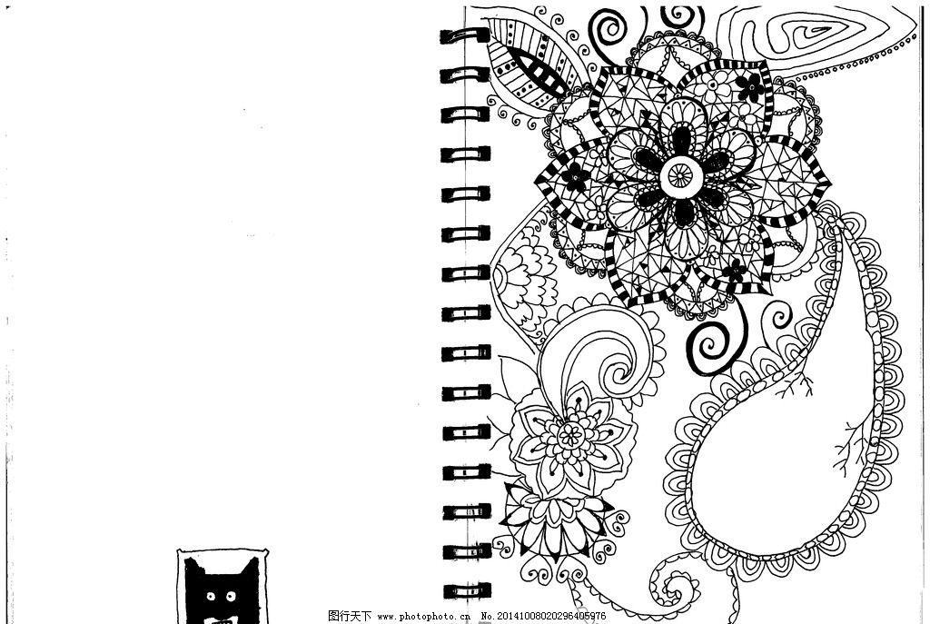 黑白手绘 花卉 佩斯利 卡通 花卉底纹 设计 底纹边框 背景底纹 300dpi