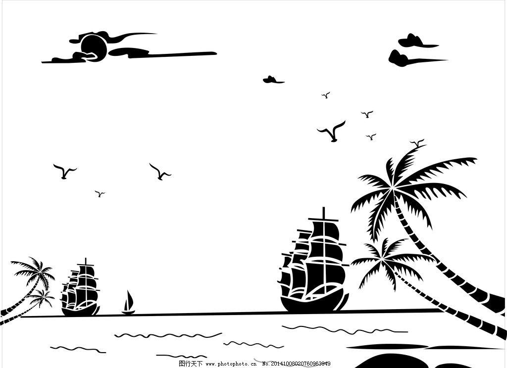 一帆风顺 简笔画 山水画 山水 风景 背景墙 墙画 花纹字 自然风光