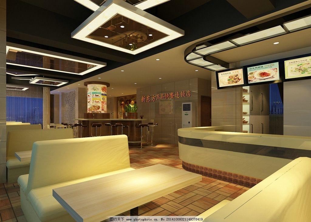 快餐连锁店 3d模型 室内设计 餐厅效果图 快餐装修图 3d餐厅效果图