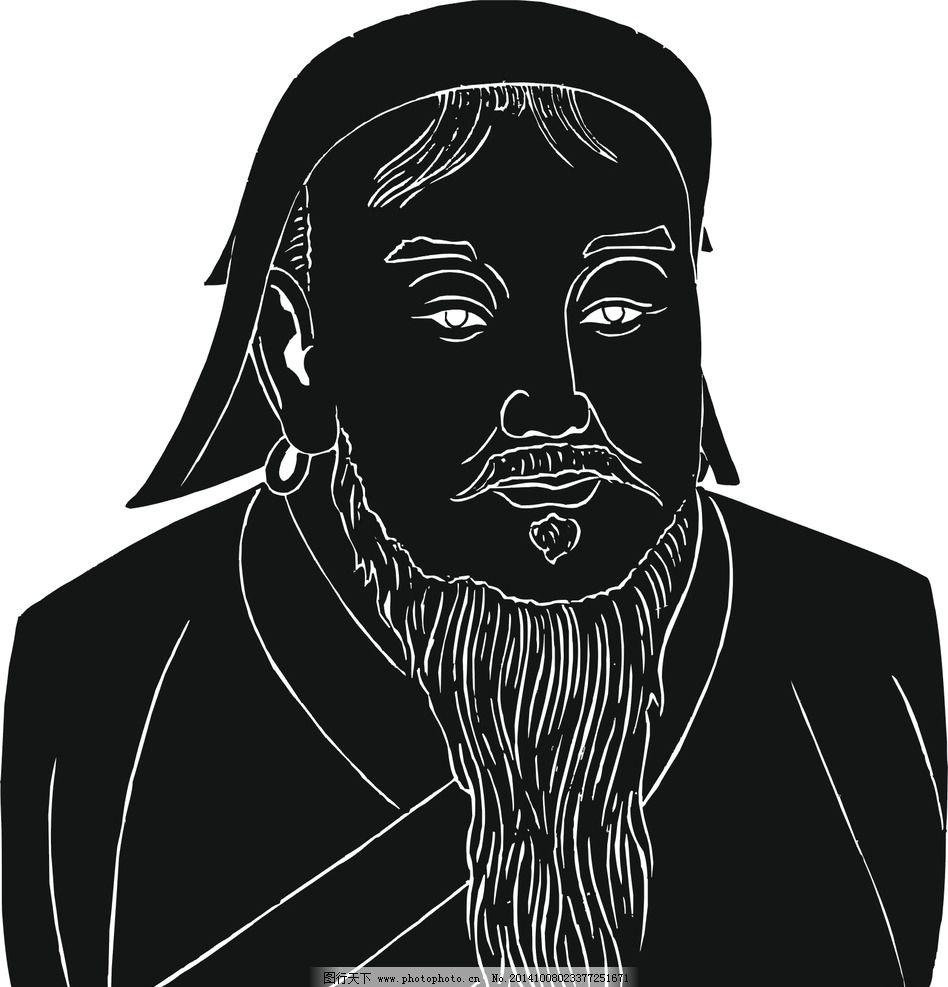 成吉思汗 蒙古皇帝 矢量 cdr 黑白稿 设计 人物图库 明星偶像 cdr