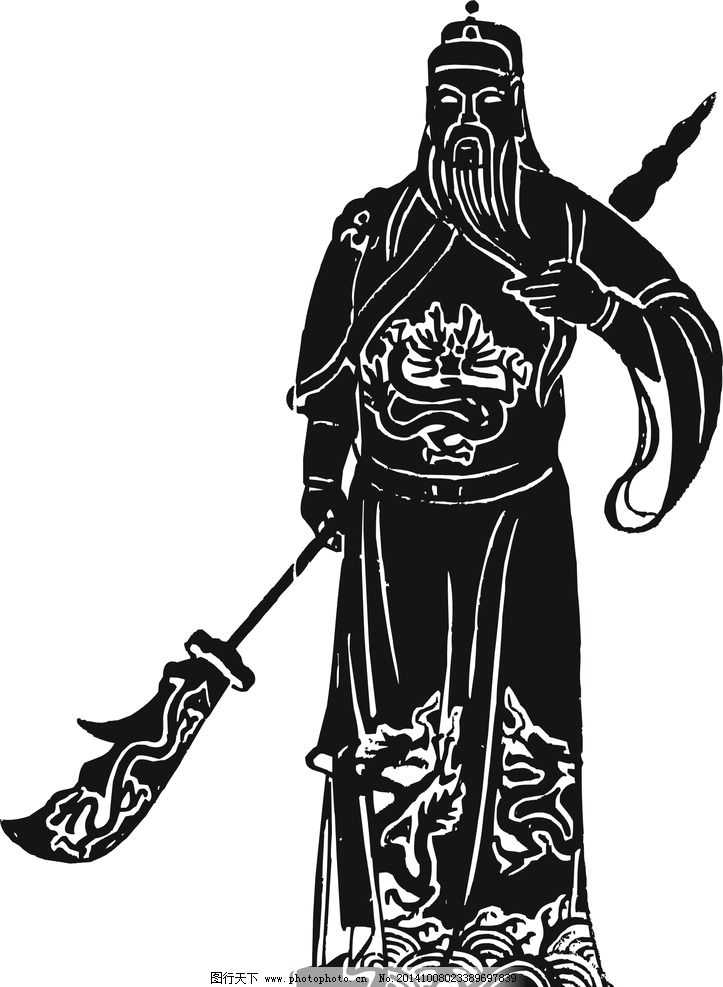 关公 关二爷 矢量 cdr 黑白稿 设计 人物图库 明星偶像 cdr