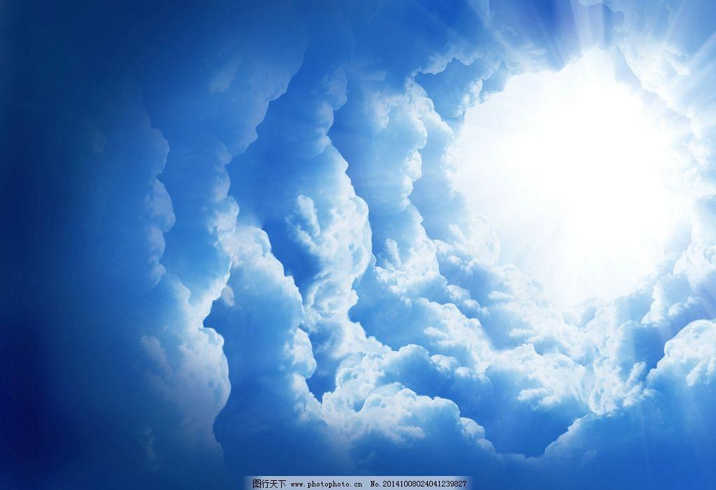 蓝天白云 云彩 云朵 阳光 光线 天空 自然风景 设计 自然景观 自然