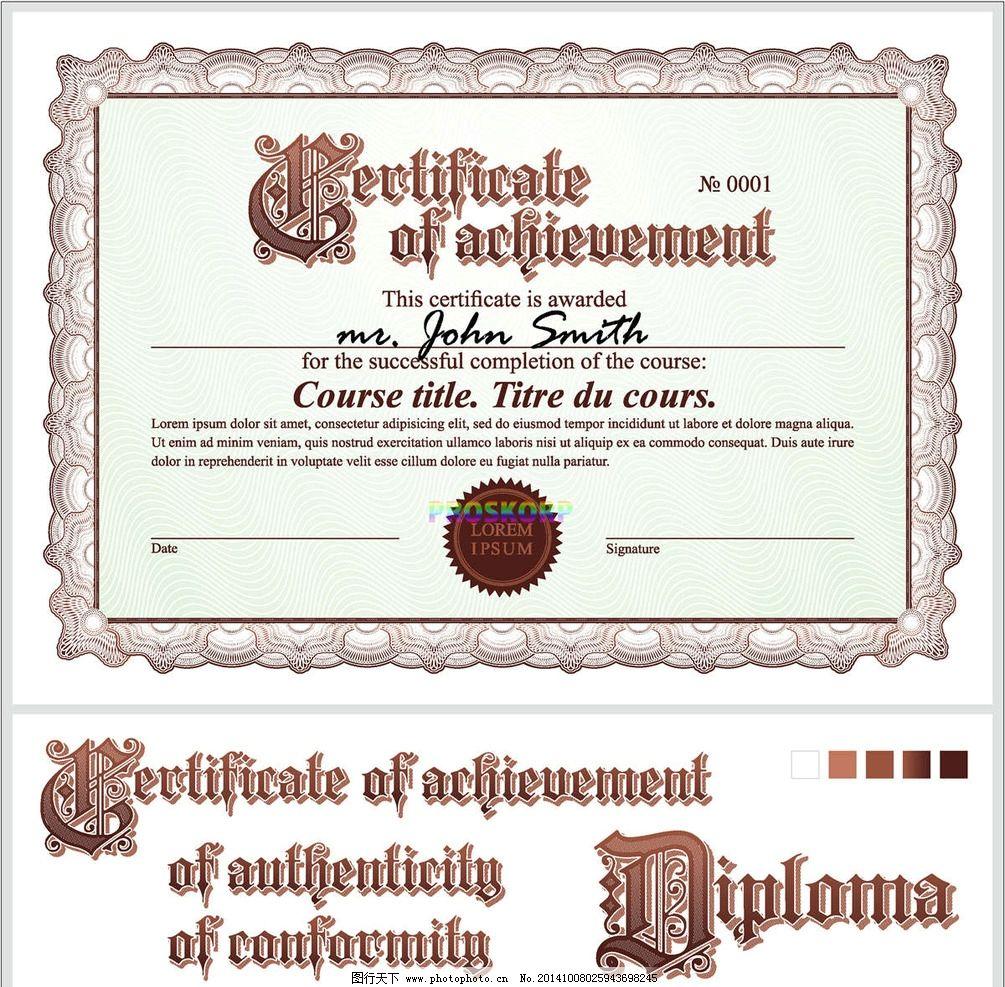 英文证书证明图片
