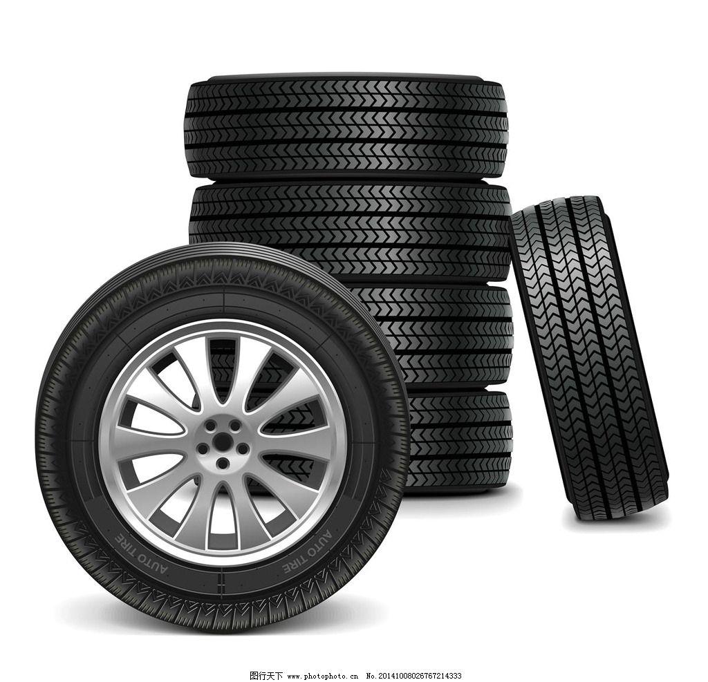 汽车轮胎图片