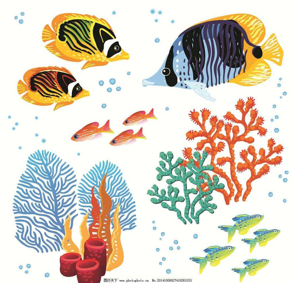海底生物手绘插画